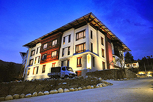 Haven resort paro bhutan 01