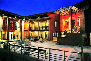 Haven resort paro bhutan 02