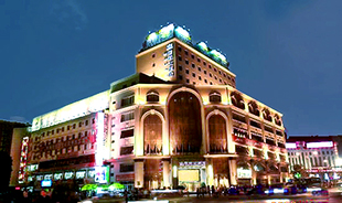 Kashgar tianyuan international hotel 01