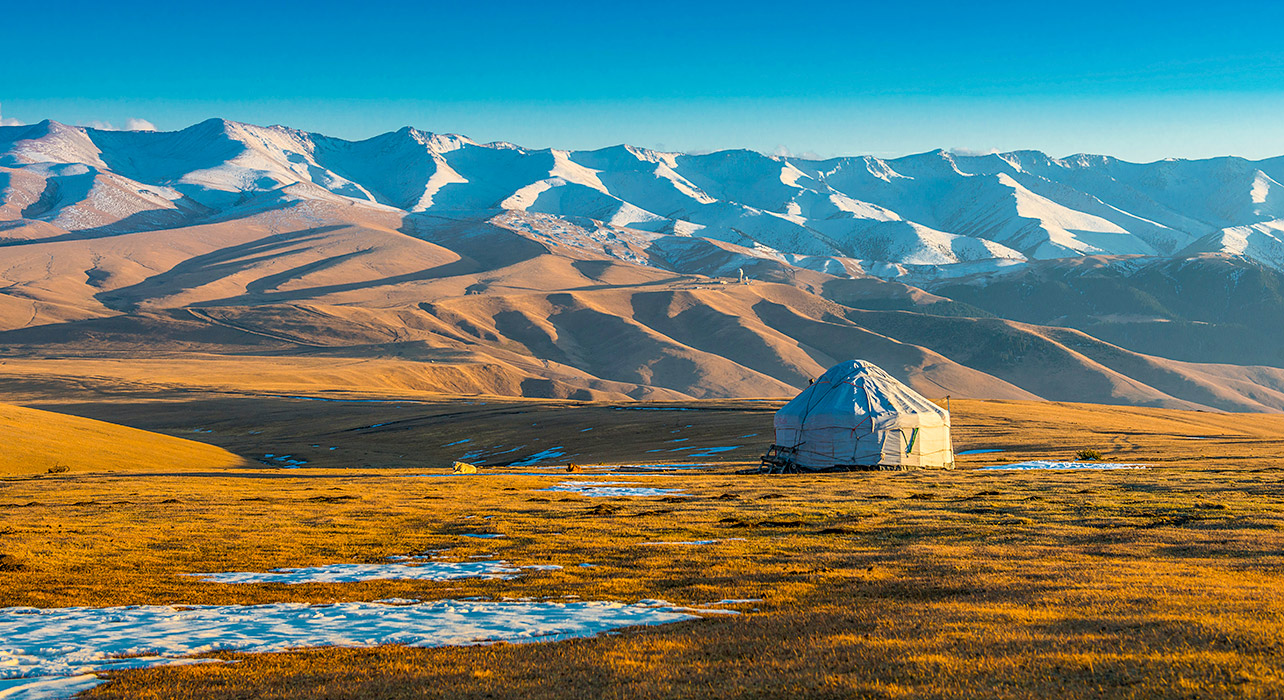 Central Asia Natural Resources List