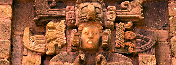 Stone sculpture at Copan, Honduras